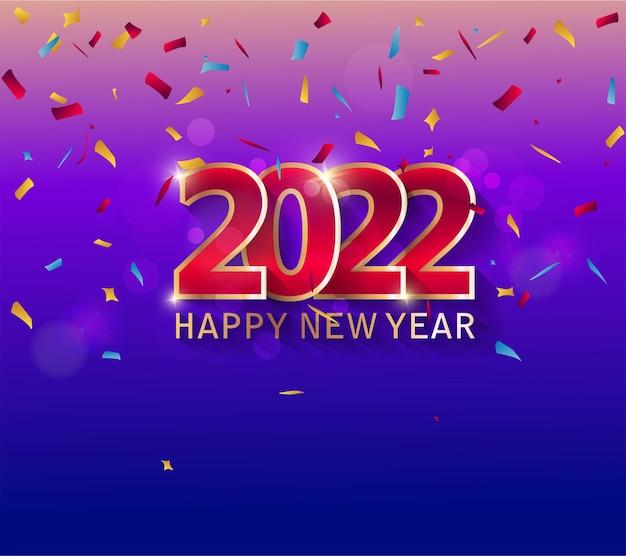 새해 복 많이 받으세요 2022 중국 설날 호랑이 설날 배너 디자인 템플릿의 해