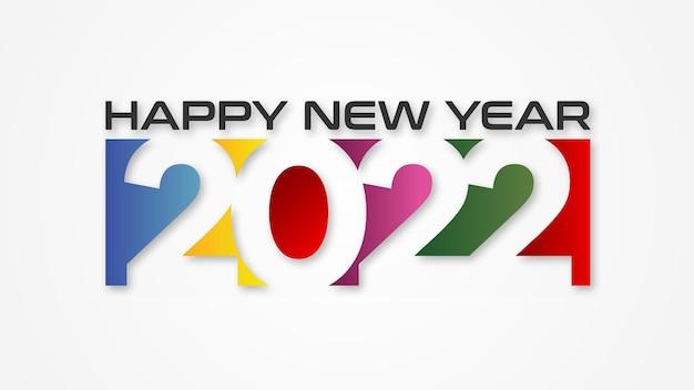 С новым годом 2022 красочный текст. 2022 число векторных подходящих иллюстраций дизайна для поздравлений, приглашений, баннера или фона.
