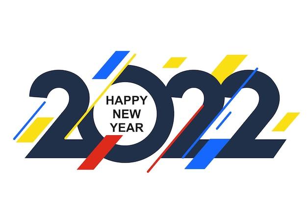 С новым годом 2022 дизайн. праздничная открытка.