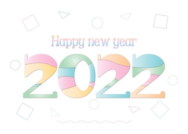 새해 복 많이 받으세요 2022 디자인 트렌드