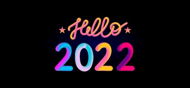 Happy new year  2022 design