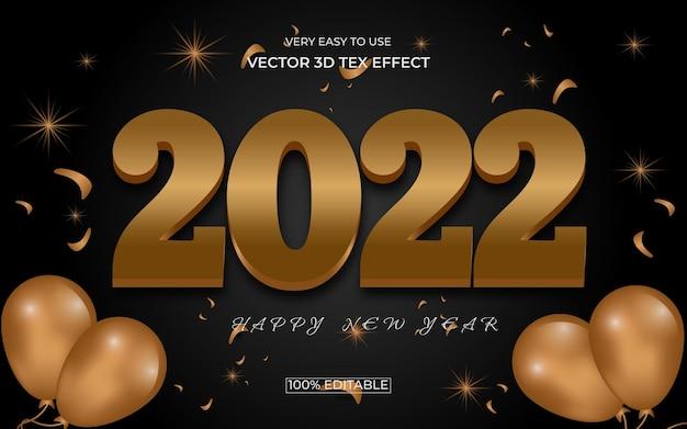 С новым годом 2022 редактируемый 3d дизайн с текстовым эффектом премиум-класса