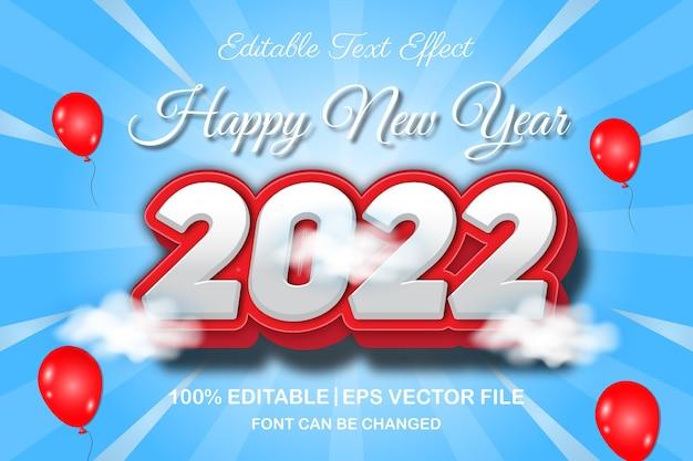 새해 복 많이 받으세요 2022 편집 가능한 텍스트 효과 3d 스타일