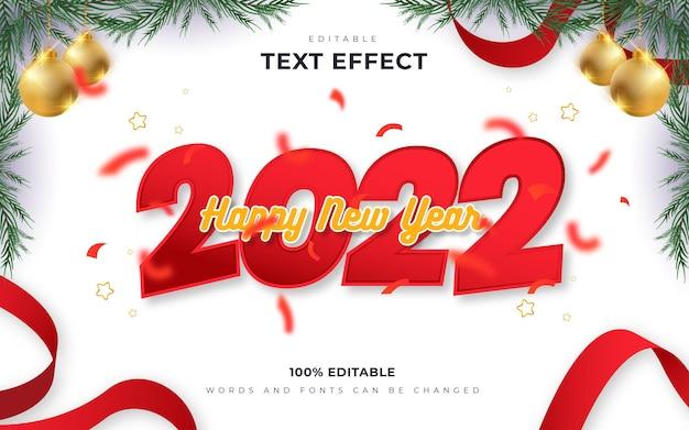 С новым годом 2022 стиль редактируемых текстовых эффектов