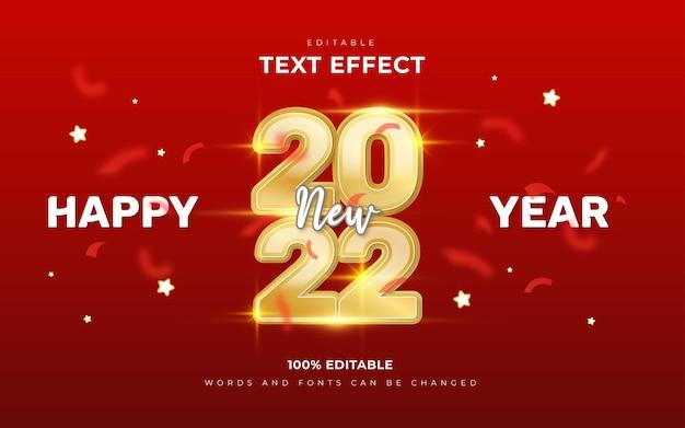 С новым годом 2022 редактируемые текстовые эффекты
