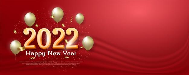 С новым годом 2022 редактируемый текст номер 3d баннер шаблон с текстовым пространством