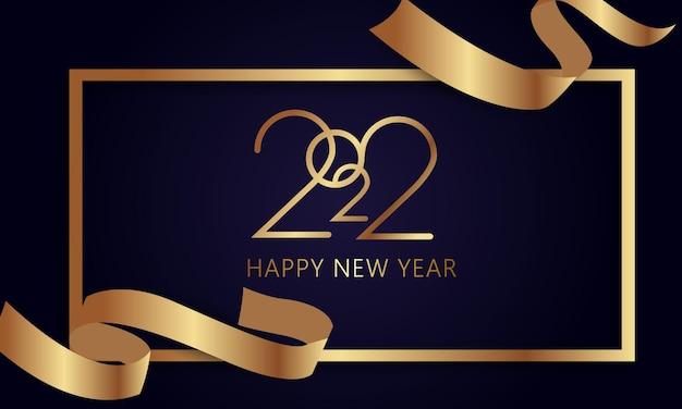 明けましておめでとうございます2022エレガントブルー。