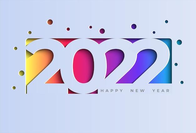 새해 복 많이 받으세요 2022 계절 휴가를 위한 종이 스타일의 우아한 카드