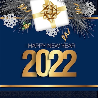 明けましておめでとうございます2022エレガントな黄金のテキスト。ミニマルなベクトル図