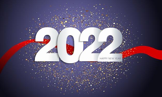 С новым годом 2022 элегантный золотой текст с конфетти.