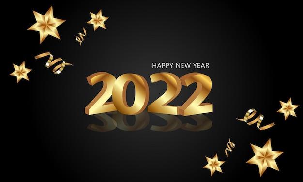 明けましておめでとうございます2022星と紙吹雪のエレガントな黄金のテキスト。