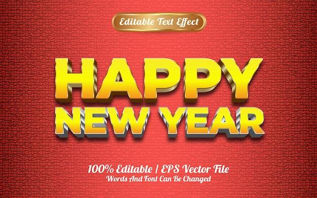 새해 복 많이 받으세요 2022 금색과 은색 노란색 질감 3d 편집 가능한 텍스트 효과