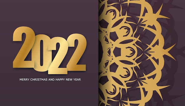고급 금 장신구와 버건디 색상의 새해 복 많이 받으세요 2022 인사말 카드