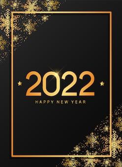 明けましておめでとうございます2022年グリーティングカードポスタープリント