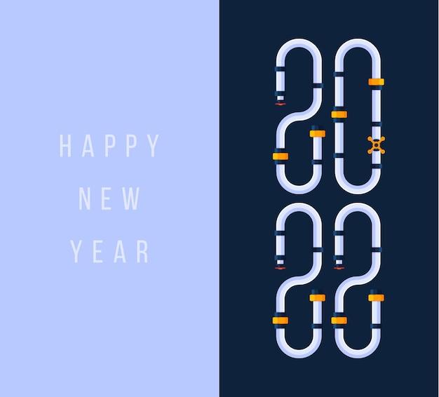 Поздравительная открытка с новым годом 2022 с промышленным шрифтом cartoon water pipe с иллюстрациями квартиры сантехники.