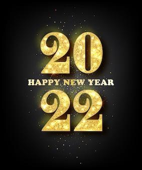 Biglietto di auguri di felice anno nuovo 2022 con numeri d'oro