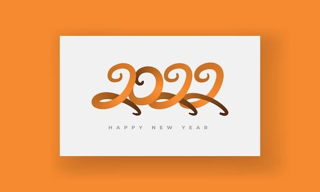 새해 복 많이 받으세요 2022 손으로 그린 글자 아름다운 축하 파티 배너와 타이포그래피 20
