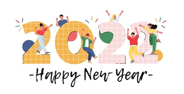 2022년 새해 복 많이 받으세요. 즐거운 사람들이 손을 흔듭니다. 큰 숫자 2022입니다. 평면 스타일의 축하 그림입니다.