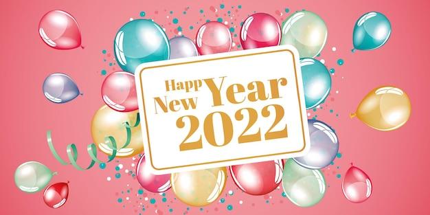 Happy new year 2022 large greeting card illustration