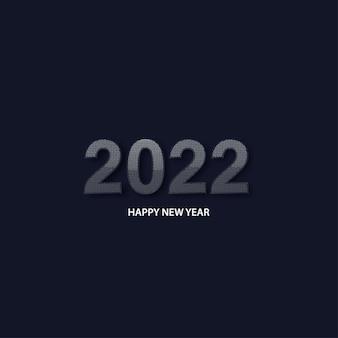 背景ベクトルの新年あけましておめでとうございます2022年番号