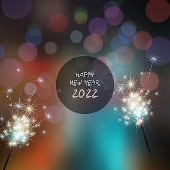 С новым годом 2022 на фоне фейерверков