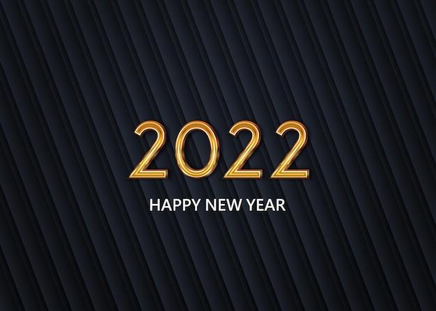 С новым годом 2022 на абстрактном фоне вектор
