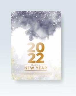 新年あけましておめでとうございます2022年のポスターまたは水彩ウォッシュスプラッシュとカードテンプレート