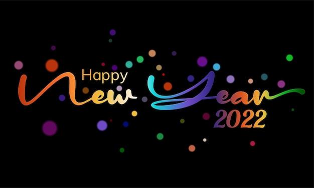 Felice anno nuovo 2022 poster vector