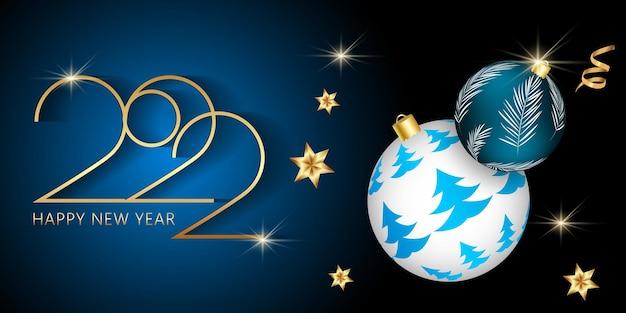 明けましておめでとうございます2022現実的なエレガントなベクターテンプレート現実的なギフトとクリスマスボール