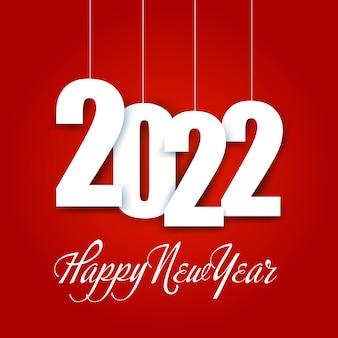 明けましておめでとうございます2022年。赤い新年のバナー。ベクター。
