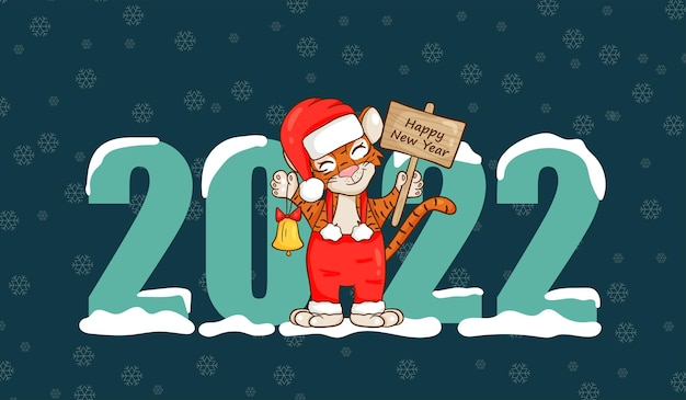 Happy new year 2022 text design with cartoon style with tigers. the symbol of the year according to the chinese calendar. design brochure, template, postcard, banner. vector illustration.