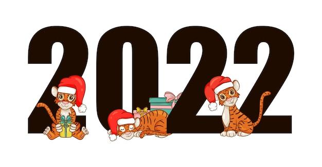 С новым 2022 годом текстовый дизайн в мультяшном стиле с тиграми. символ года по китайскому календарю. дизайн брошюры, шаблона, открытки, баннера. векторная иллюстрация.