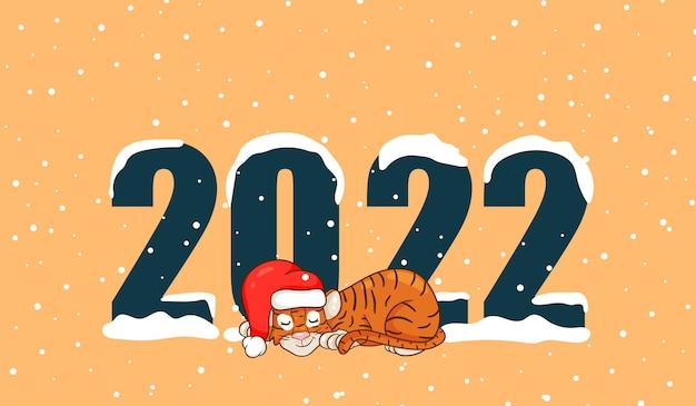 호랑이가 있는 만화 스타일의 새해 복 많이 받으세요 2022 텍스트 디자인. 중국 달력에 따르면 올해의 상징. 브로셔, 템플릿, 엽서, 배너를 디자인합니다. 벡터 일러스트 레이 션.