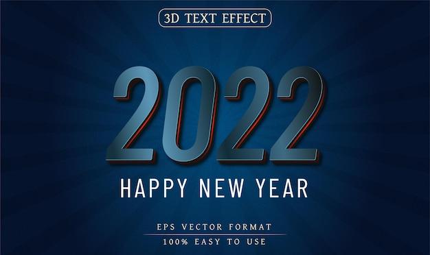 새해 복 많이 받으세요 2022 텍스트 효과