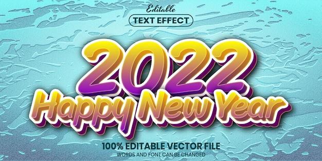 С новым годом 2022 текст, стиль шрифта редактируемый текстовый эффект