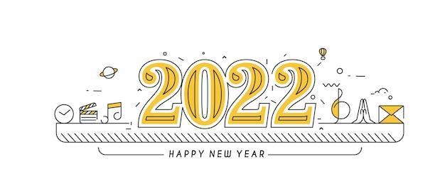 새해 복 많이 받으세요 2022 텍스트 타이포그래피 디자인 음악 요소, 벡터 일러스트 레이 션.