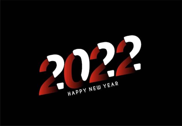 С новым 2022 годом текст типографии дизайн скороговоркой, векторные иллюстрации.