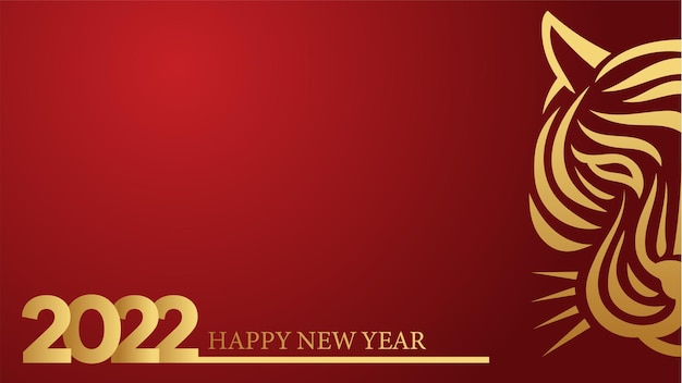 С новым годом 2022 вектор с золотым текстом и головой тигра. счастливого китайского нового года. год по зодиаку тигра. дизайн 2022 года подходит для поздравлений, приглашений, баннеров или фонов.