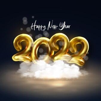 새해 복 많이 받으세요 2022 겨울 휴가 인사말 카드 디자인 서식 파일