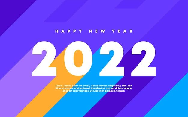С новым годом 2022 зимний праздник шаблон поздравительной открытки плакат для вечеринки дизайн социальных веб-баннеров