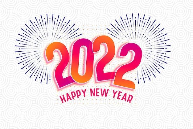 Happy new year 2022 wish