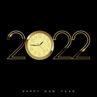キラキラゴールデンヴィンテージ時計とテキストで新年あけましておめでとうございます2022。ベクター