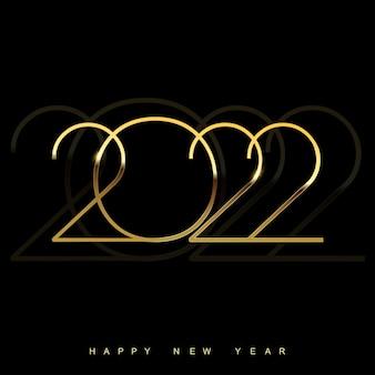 金色のキラキラテキストで新年あけましておめでとうございます2022。ベクトルイラスト