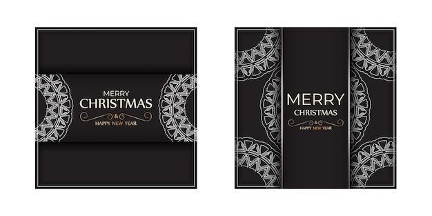 明けましておめでとうとメリークリスマスのチラシ、白のパターンで黒。