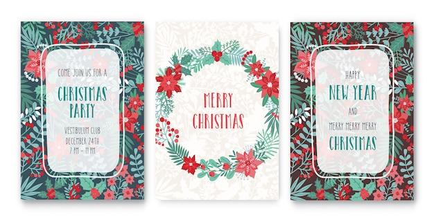 明けましておめでとうとメリークリスマス。