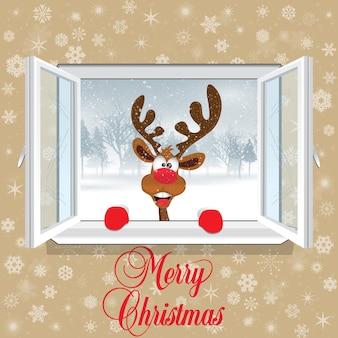 새해 복 많이 받으세요 그리고 즐거운 성탄
