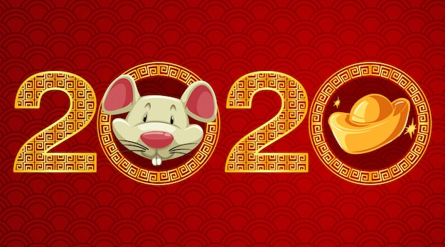 Happy new year background for 2020