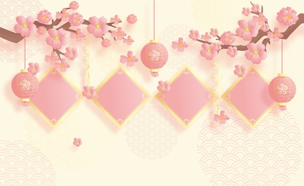 Happy new year background, template with hanging lantern and flowers, paper cut style background