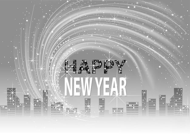 С новым годом фон с горизонтом города и световыми эффектами на небе