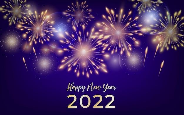 花火で新年あけましておめでとうございます背景